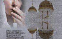 Молитва щоб дочка вийшла заміж вдало